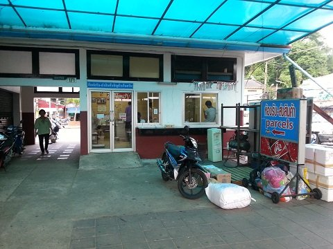 Freight and Parcels Office at Surat Thani train station