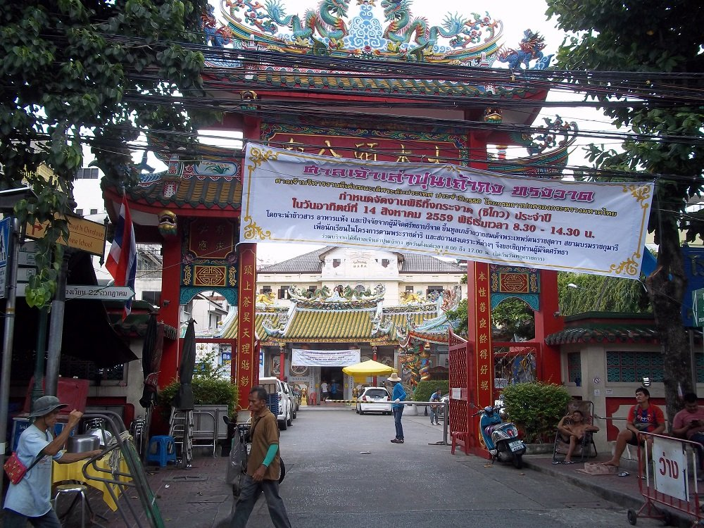 peking-public-school-in-bangkoks-china-town